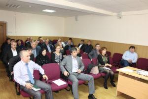 #Встреча с руководством и представителями территориальных подразделений УФРС1