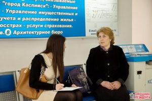 #Активисты «ЯПП» провели анкетирование в МФЦ г.Каспийска.4