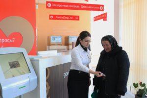 #Объявлен конкурс на лучший МФЦ в Республике Дагестан2