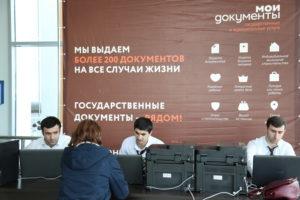 #Пассажиров и работников Международного аэропорта Махачкалы зарегистрируют на портале госуслуг9