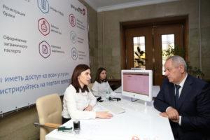 #Мобильный офис МФЦ разместился в фойе Дома Правительства Республики Дагестан9