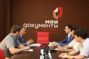 #МФЦ Дагестана подписал соглашение с Фондом капитального ремонта РД3