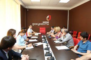 #В Республиканском МФЦ прошла встреча с представителями Управления Росреестра и Кадастровой палаты по РД2