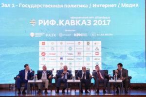 #МФЦ принимает участие в Российском интернет-форум2