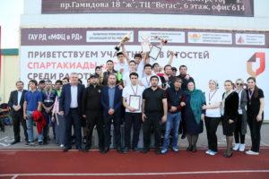 #В эти выходные на «Стадионе им. Е. Исинбаевой» прошла спартакиада работников МФЦ Республики Дагестан2