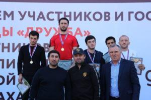 #В эти выходные на «Стадионе им. Е. Исинбаевой» прошла спартакиада работников МФЦ Республики Дагестан3