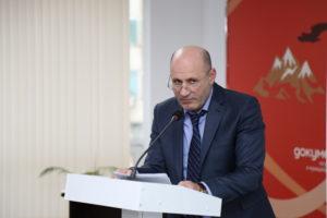 #В Республиканском МФЦ прошла конференция, посвященная проведению выездной сессии Корпорации МСП в Дагестане9