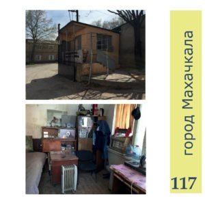#Недвижимость для бизнеса8