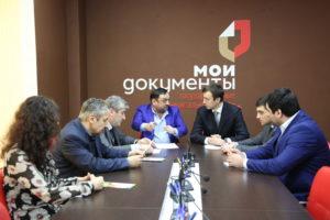 #МФЦ Дагестана заключил соглашение с «Дагипотекой».6