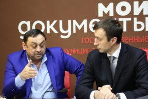 #МФЦ Дагестана заключил соглашение с «Дагипотекой».4