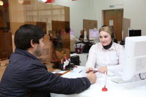 #C сегодняшнего дня в центрах «Мои Документы» Республики Дагестан можно подать заявление о включении в список избирателей по месту нахождения.1