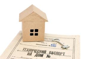 #У жителей Дагестана появилась возможность проверить подлинность документов на недвижимость1