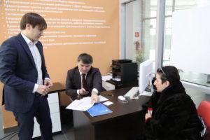 #Единый «День консультаций» прошел в многофункциональных центрах республики.3