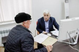 #Единый «День консультаций» прошел в многофункциональных центрах республики.7