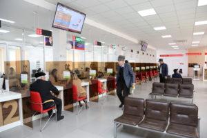 #Дагестанские МФЦ завоевали очередную победу на Всероссийском конкурсе8