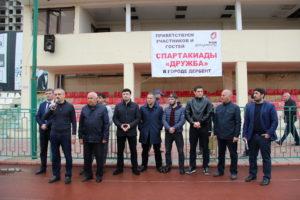 #В Дербенте прошли зональные соревнования спартакиады работников МФЦ3