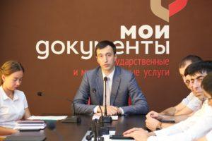 #В конференц-зале республиканского МФЦ прошло совещание, посвященное конкурсу «Мой Дагестан»3