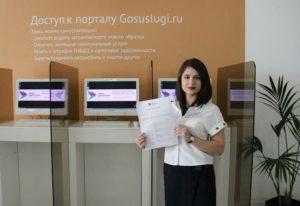 #Участники конкурса «Мой Дагестан» смогут пройти онлайн-тестирование в многофункциональных центрах республики4