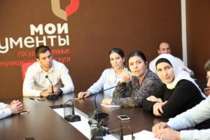 #В МФЦ Дагестана прошел обучающий семинар по услугам Пенсионного фонда4