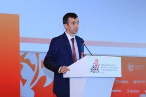 #В Дагестане прошел Всероссийский форум центров оказания госуслуг1