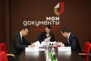 #Между Минимуществом РД, Минэкономики Дагестана и Республиканским МФЦ заключено тройственное соглашение о взаимодействии4