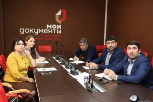 #В конференц-зале Республиканского МФЦ прошло вкс-совещание с участием представителей Корпорации МСП и Минэкономразвития России7