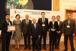 #Проект Республиканского МФЦ — один из лучших в Российском конкурсе1
