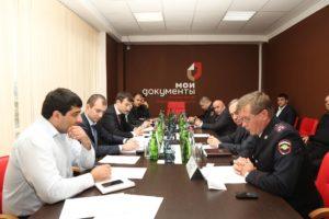 #Прошло рабочее совещание между Республиканским МФЦ и МВД Дагестана1