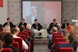 #В Республиканском МФЦ прошел Всероссийский семинар: «Оказание сопутствующих услуг – удобно заявителю, выгодно МФЦ»4