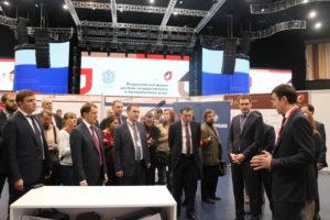 #1-2 декабря в Воронеже прошел Всероссийский форум центров государственных и муниципальных услуг 2016 года6