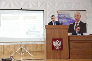 #Проекты «Бережливого МФЦ» реализуемые в центрах госуслуг, были презентованы на обучающем семинаре для глав муниципальных образований и городских округов6