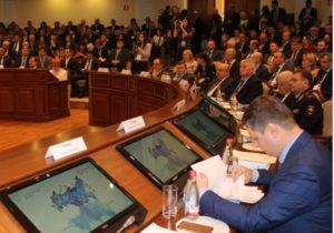 #Делегация от Республиканского МФЦ приняла участие во Всероссийской конференции «Приоритеты регионов: контроль, государственные услуги, цифровизация, развитие МСП.5