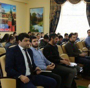 #МФЦ Дагестана принял участие в  обучающем семинаре для предпринимателей6