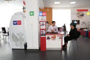 #Услуги «Почта Банка» можно получить в офисах МФЦ7
