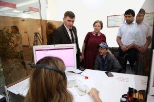#Реализацию проекта по предоставлению субсидий инвалидам на приобретение жилья обсудили в Республиканском МФЦ3