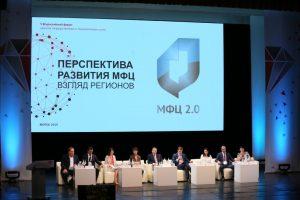 #Проекты МФЦ Дагестана представлены на всероссийском уровне1