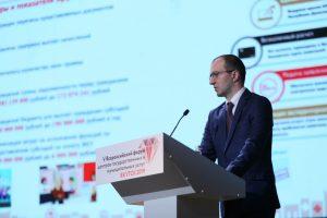#Проекты МФЦ Дагестана представлены на всероссийском уровне3