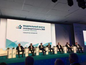#Дагестан представил пилотный проект «Бережливый МФЦ» на федеральном уровне4