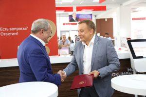 #Сегодня в Республиканском МФЦ состоялось подписание соглашения между Министерством строительства и ЖКХ  РД и  Сбербанком Республики Дагестан7