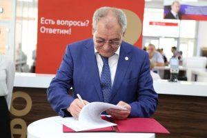 #Сегодня в Республиканском МФЦ состоялось подписание соглашения между Министерством строительства и ЖКХ  РД и  Сбербанком Республики Дагестан1