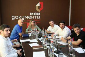 #В Дагестане определили лучшего специалиста МФЦ3
