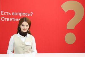 #В Дагестане определили лучшего специалиста МФЦ4