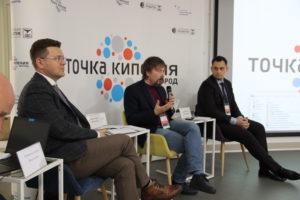 #МФЦ Дагестана представил свой проект на конференции Минэкономразвития России по бережливому производству9