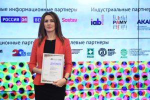 #МФЦ Дагестана вошел в число победителей конкурса социальной рекламы8