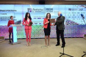 #МФЦ Дагестана вошел в число победителей конкурса социальной рекламы1