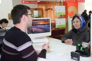 #В многофункциональных центрах республики прошла акция по повышению потребительской грамотности населения8