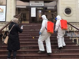 #В МФЦ Дагестана проводится комплекс противоэпидемических мер9