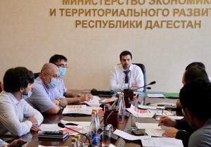 #Совещание по реализации плановых мероприятий для улучшения позиции региона в Национальном рейтинге инвестиционного климата в субъектах РФ5