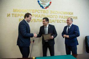 #В Дагестане выбрали лучший МФЦ7