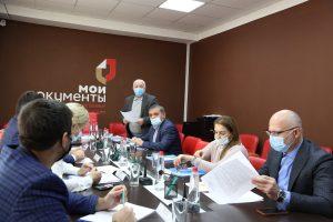 #В МФЦ республики Дагестан прошло итоговое заседание наблюдательного совета9